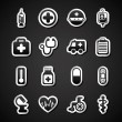 Healthy icons — Stock Vector #32931269