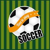 サッカー ボール — ストックベクタ