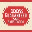 Guaranteed design — Stock Vector