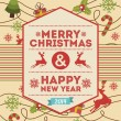 Merry christmas and happy new year — Stock Vector #33888271