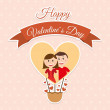 Valentines day — Stockvectorbeeld