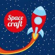 Space craft design — Stock Vector