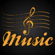 Music note — Image vectorielle