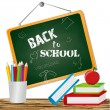Stockvector : Back to school