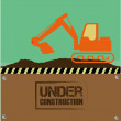 Under construction — Stock Vector #35990419
