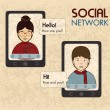 Social network — Stock vektor