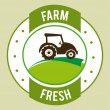 Farm fresh label — Stock Vector #36381107