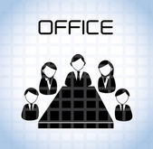 Office — Stock Vector