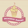 Stock Vector: Bakery