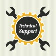Stock Vector: Technical support