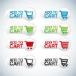 Add to cart — Stock Vector