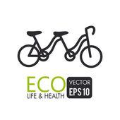 Progettazione biciclette — Vettoriale Stock