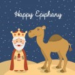 Happy epiphany — Stok Vektör