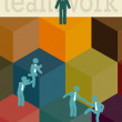 Teamwork — Stock Vector