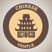 Chinese temple — Vector de stock