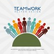 Stock Vector: Teamwork