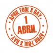 April fools day — Stock Vector #40445235