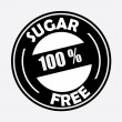 Sugar seal — Stock Vector #41383627