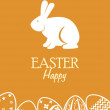 Happy easter card — Stock Vector #42169481