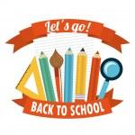 School design — Stock Vector #42170525