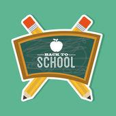 Conception de l'école — Vecteur