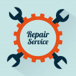 Stock Vector: Repair service