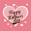 Mothers Day — Vetorial Stock