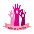Breast cancer — Stock Vector #44314019