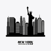 NYC design — Stock Vector