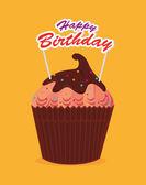 Födelsedag design — Stockvektor