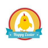 Easter design — Stock Vector