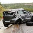 Stock Photo: Car Accident and Wreckage