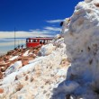 Piles of snow and a train — Stock Photo #14086728