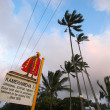 Kamehameha sign on the road — Stock Photo