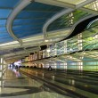 Chicago airport - Stock Photo
