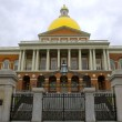 Massachusetts State House — Stock Photo