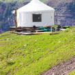 Stock Photo: Yurt