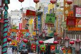 Chinatown — Stock fotografie
