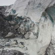 Stock Photo: Kenai Fjord Glacier