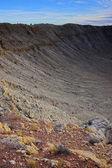 Meteor Crater — Stock Photo
