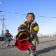 Stock Photo: Inupiat Culture