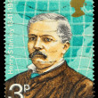 Henry Stanley Famous Explorer Postage Stamp — Stock Photo