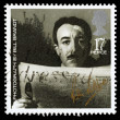 Stock Photo: Britain Peter Sellers Postage Stamp
