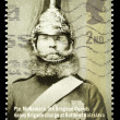 Britain Crimean War Postage Stamp — Stock Photo