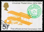 Britain Universal Postal Union Postage Stamp — Stock Photo