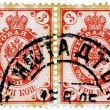 Russia. Vintage postage stamp. Emblem Empire. — Stock Photo