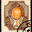 Russia. Vintage postage stamp. Emblem of the Russian Empire. — Stock Photo