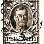 Russia. Vintage postage stamp. Emperor Nicholas II. — Stock Photo #14066878