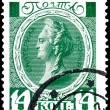 Russia. Vintage postage stamp. Empress Catherine II. — Stock Photo