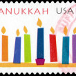 U.S. postage stamp. Hanukkah 2011. — Stock Photo